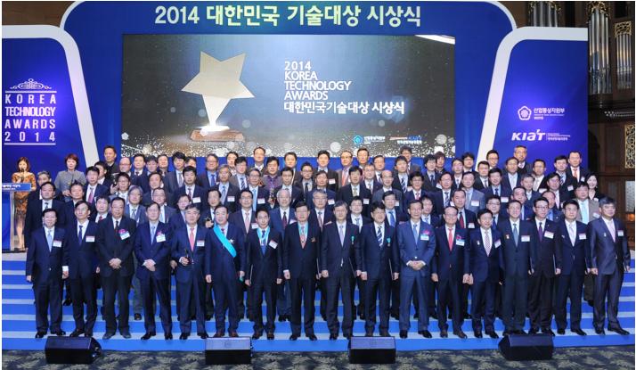 [회사소식] 2014 대한민국 기술대상 산업기술진흥유공자 금탑 산업훈장 수상